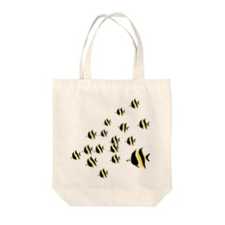 ツノダシ Tote bags