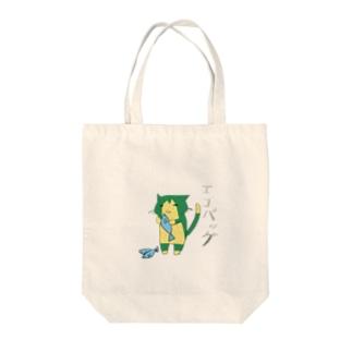 悟り猫 Tote bags
