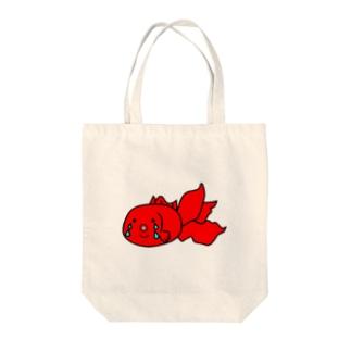ハラヘッタ金魚 Tote bags