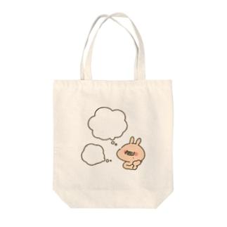 考えごと Tote bags