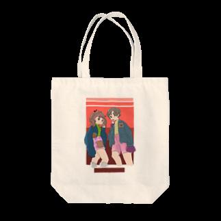 🌱の二人の秘密 Tote bags