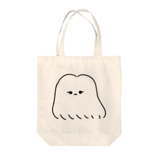 nervou's Tote bags