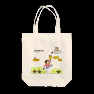 poniponi_mum shopのGame_in_poniponi&OP トートバッグ