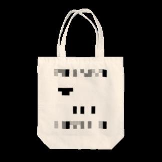 智叉猫のHITUJIトートバッグ