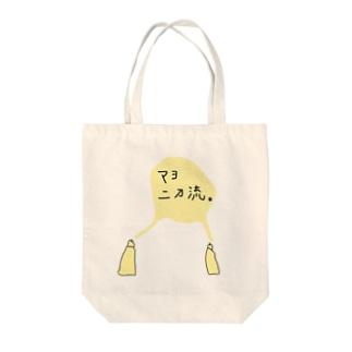 マヨ二刀流 Tote bags