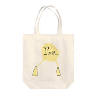 Animaletc.のマヨ二刀流 Tote bags