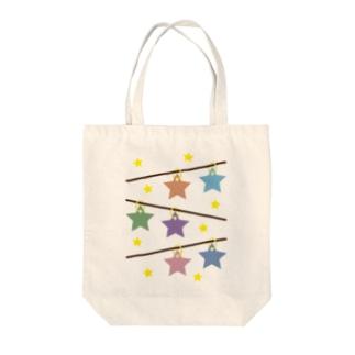 星飾り Tote bags