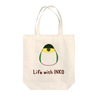 インコまんじゅう(ズグロシロハラ) Tote bags