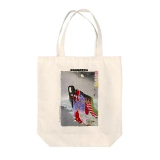 新形三十六怪撰 清姫日高川に蛇躰と成る図【浮世絵・妖怪・歌舞伎】 Tote bags