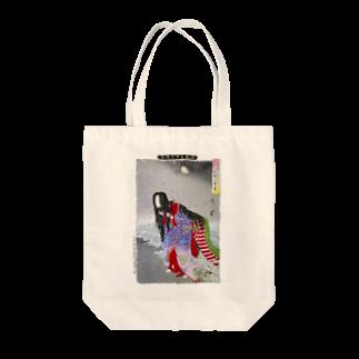 和もの雑貨 玉兎の新形三十六怪撰 清姫日高川に蛇躰と成る図【浮世絵・妖怪・歌舞伎】 Tote bags