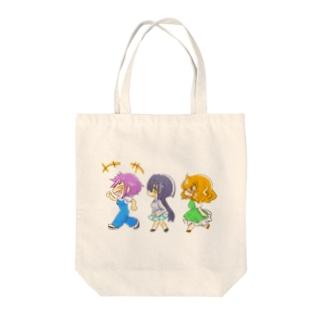 ハッピーな3人組 Tote bags