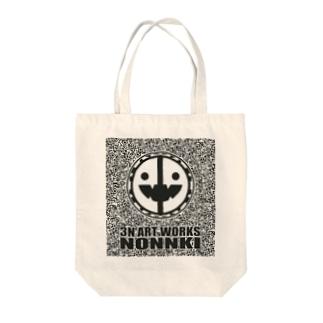 3N ART WORKS Tote bags
