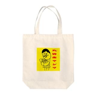 丸坊主マンマ Tote bags