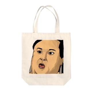 二丁目 Tote bags