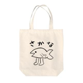 ふつうのさかな Tote bags