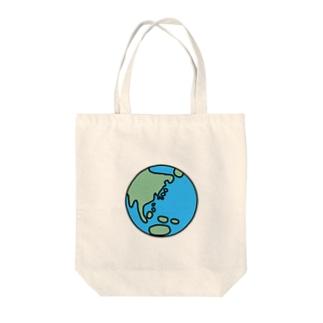私たちの惑星 トートバッグ