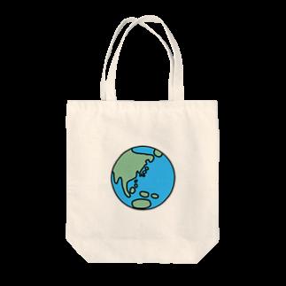 KIMAMALIFEの私たちの惑星トートバッグ