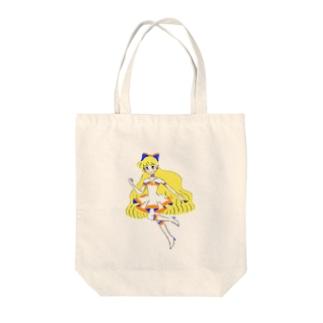 柑橘系魔法少女 Tote bags