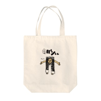 Gパンくん Tote bags