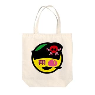 原田専門家のパ紋No.3157 翔 Tote bags