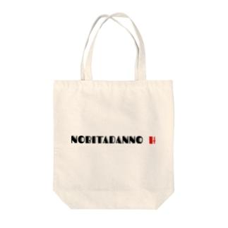 NOBITASANNNO H Tote bags