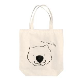 ウォンバットくん Tote bags