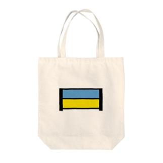 1漢字[日]★003 ウクライナ_黒字 Tote bags