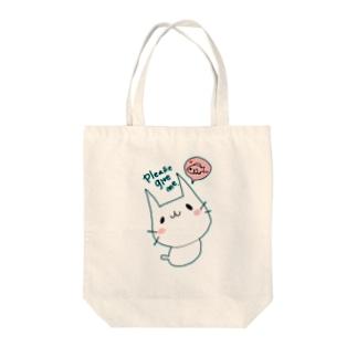 ぽよぽよにゃんこ Tote bags