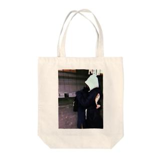 匿名の愛 Tote bags