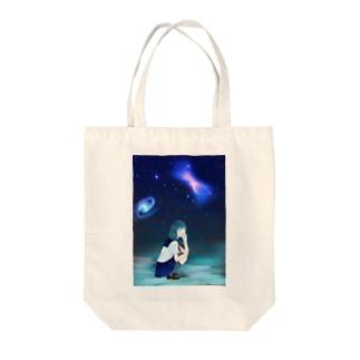 宇宙長電話 Tote bags