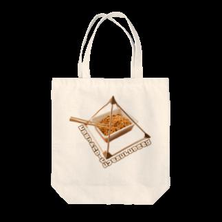 nuwtonのピラミッドパワーでいつもおいしいやきそばトートバッグ