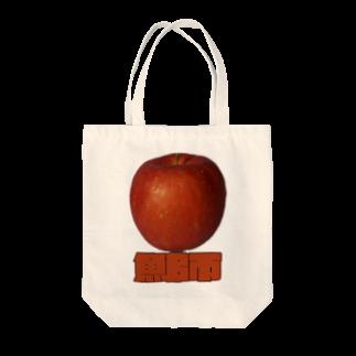 nuwtonの鰤 トートバッグ