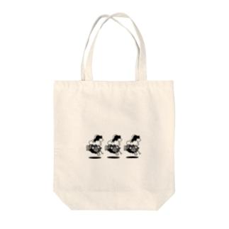 ぴょんすこ Tote bags