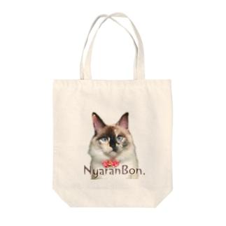 さくらちゃん Tote bags