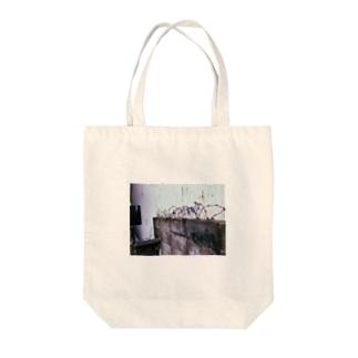 立入リヲ禁ズ Tote bags