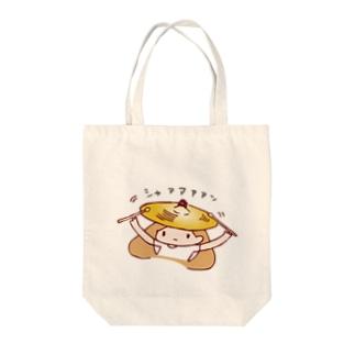 シャアアァァン(もーふちゃん) Tote bags