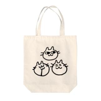 猫人間三人衆 Tote bags