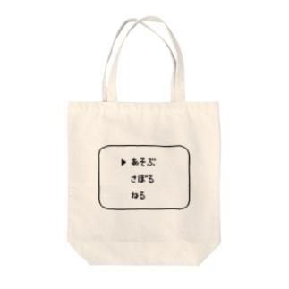▶︎ Tote bags