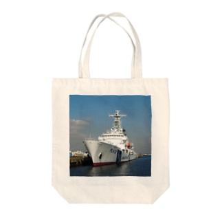 """海上保安庁:PLH32あきつしま Japan Coast Guard Ship """"Akitsushima"""" Tote bags"""