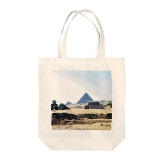古代エジプト:砂漠に聳えるピラミッド Pyramid/Egypt Tote bags