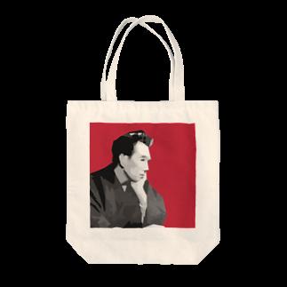 三重殺セカンドの店の文豪・太宰くん赤 Tote bags
