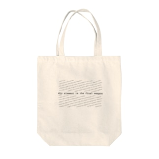 div element is the final weapon - black Tote bags