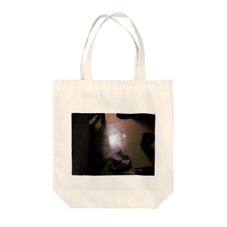 his and her sexuality;2 Tote bags