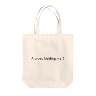 Are You Kidding Me? Tote bags