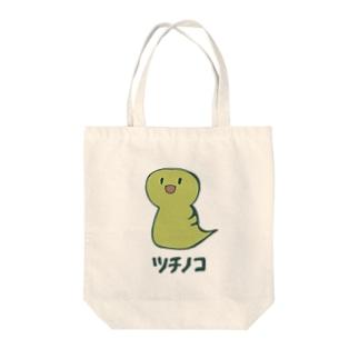 ツチノコ Tote bags