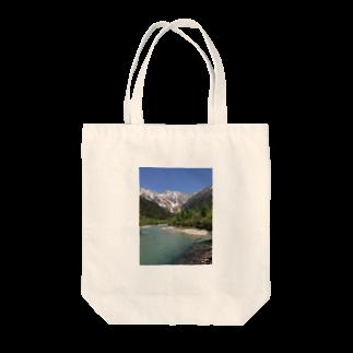 machiawaseの上高地 Tote bags