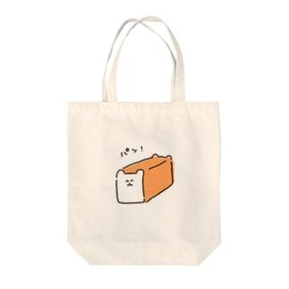 無限フランスパンのしょくぱんのすがた トートバッグ