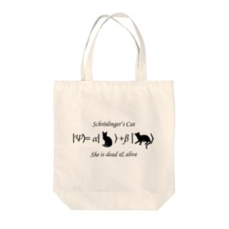 シュレーディンガーの猫 Tote bags