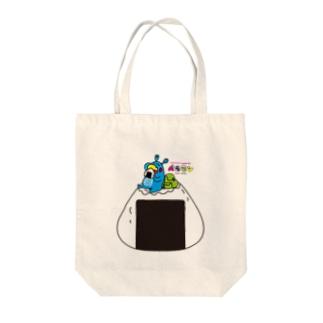 ペコモン&おにぎり Tote bags