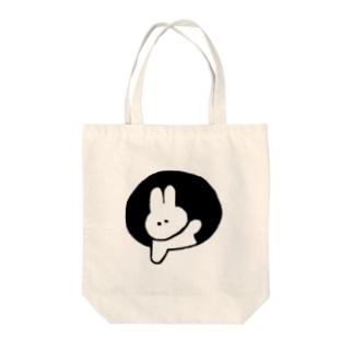 ひょっこりウサギ Tote bags